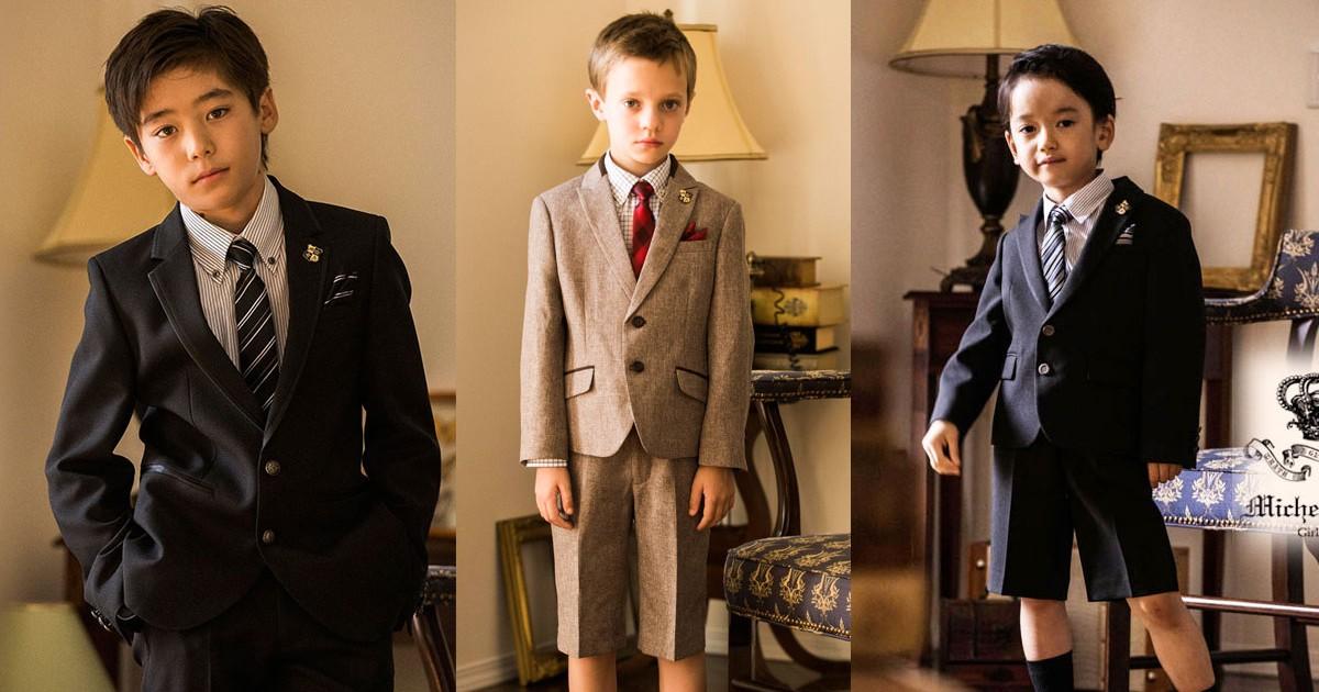 入学式男の子スーツの選び方