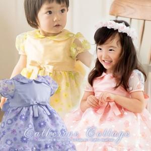 出産祝いにおすすめベビー服、子供ドレス