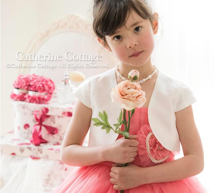 結婚式におすすめ子供ドレスコーディネイト