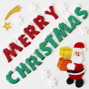 クリスマスジェム
