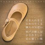 コンフォート靴