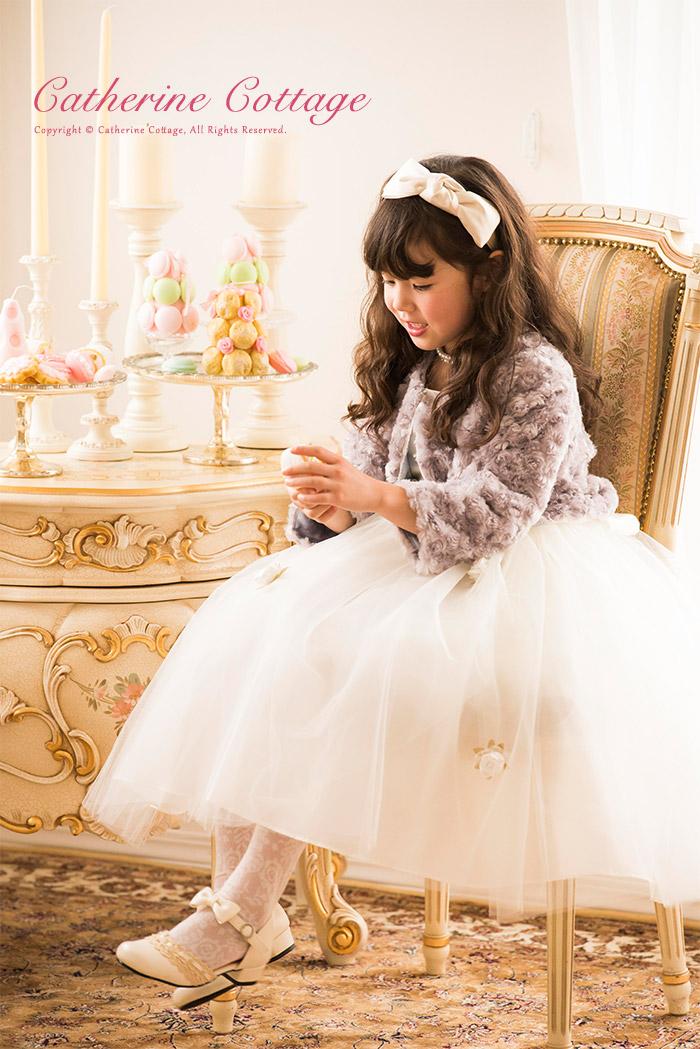 子供ドレスやワンピースにぴったりプードルファーボレロ