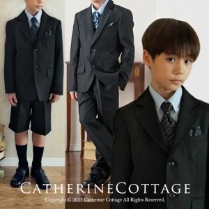 d318f374336a6 男の子七五三・卒園式・入学式・卒業式 スーツスタイル動向 ...
