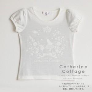 アリスプリントTシャツ(白)