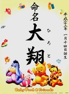 出典:手書き文字専門店筆耕屋さん