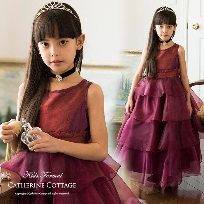 秋子供ドレス