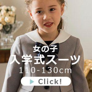 nyuugaku_girls